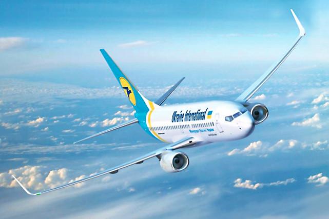 ukraine-international-airlines