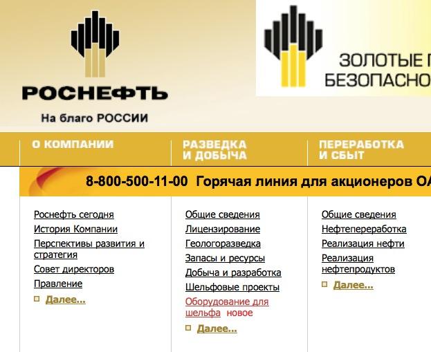 Снимок экрана 2014-04-02 в 13.00.22