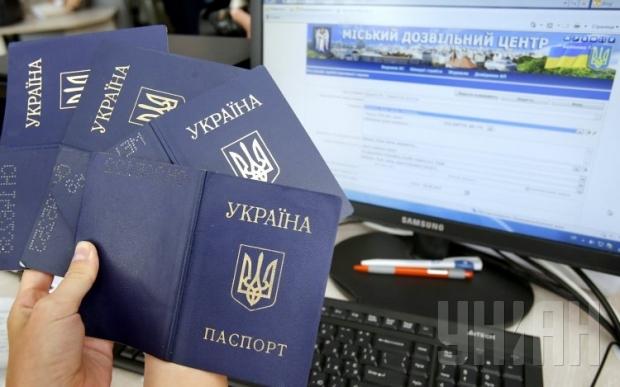 1391164532-5924-pasport