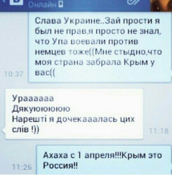 Лучшая 1-апрельская шутка этого года )) 0fVpyg-dMPU