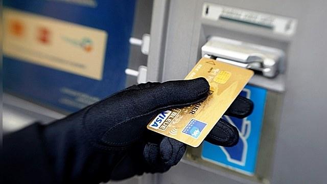 156080_1_Visa000_Par7466145_big