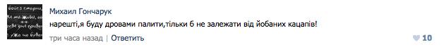 Снимок экрана 2014-06-16 в 13.39.47