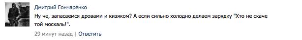 Снимок экрана 2014-06-16 в 13.47.13