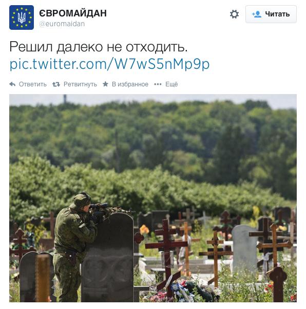 Снимок экрана 2014-06-17 в 18.46.53
