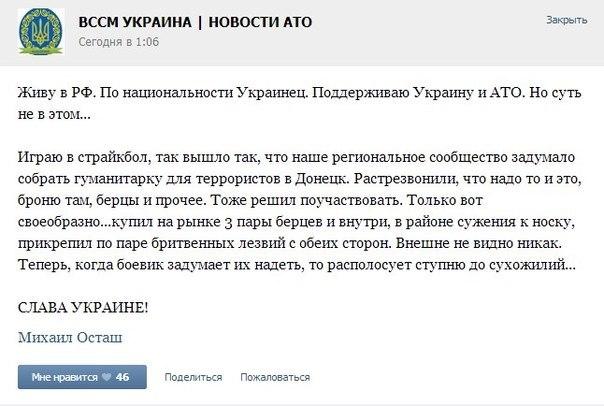В Донецке боевики напали на конвой и похитили обвиняемого в убийстве - Цензор.НЕТ 38