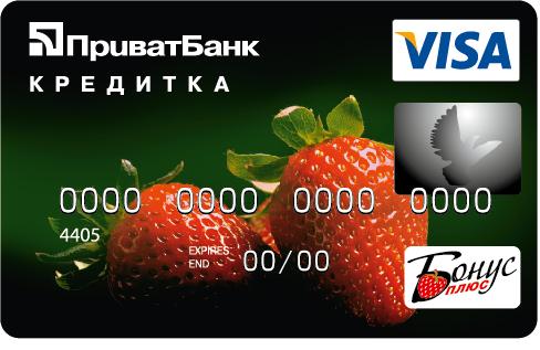 kreditka_ua_visa