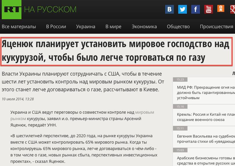 Снимок экрана 2014-07-10 в 15.30.42