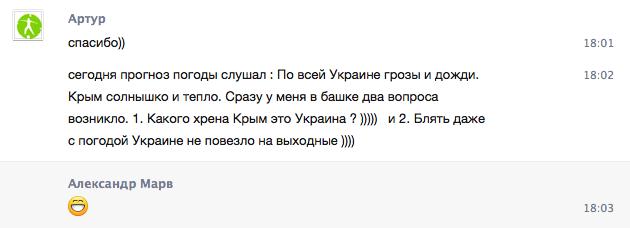 Снимок экрана 2014-07-11 в 18.03.42