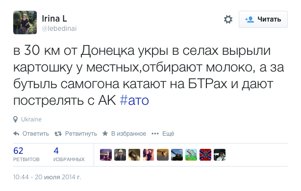 Снимок экрана 2014-07-20 в 13.23.38