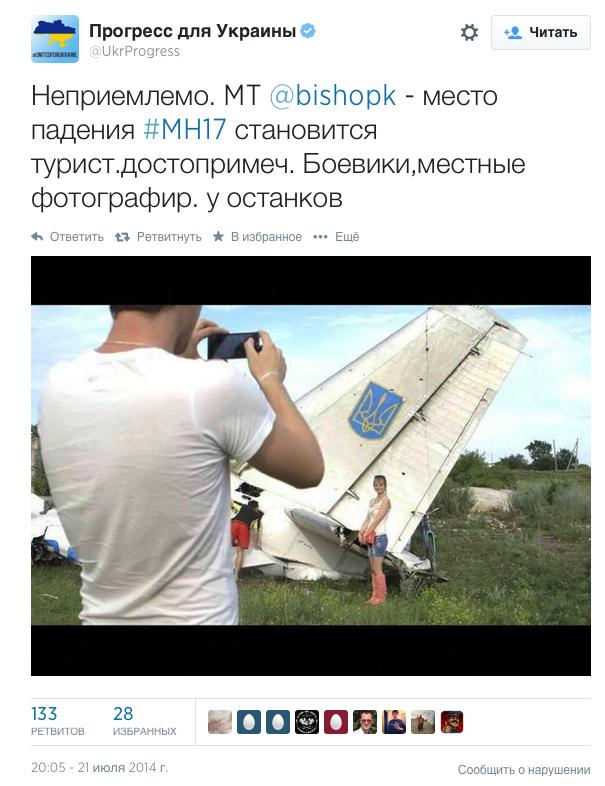 Снимок экрана 2014-07-22 в 0.19.01