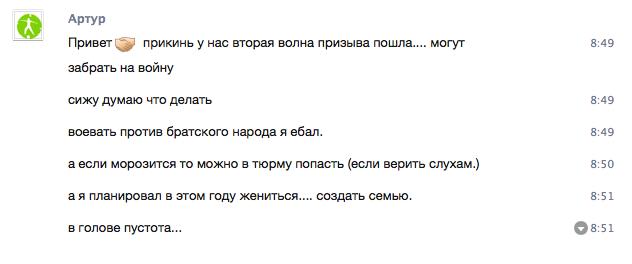Снимок экрана 2014-07-22 в 12.58.05
