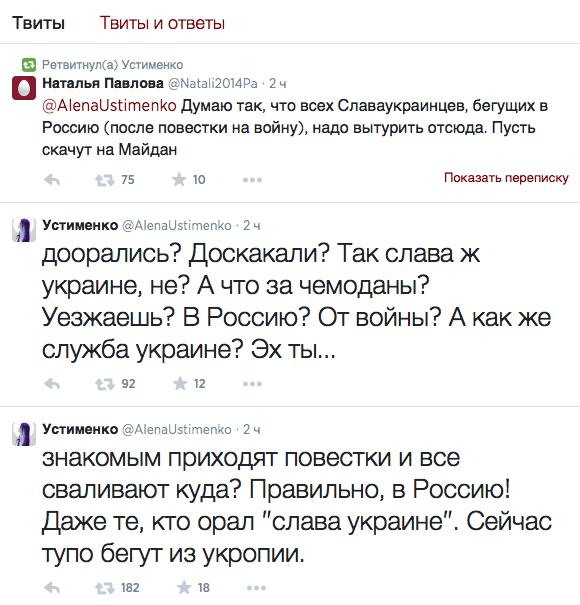 Снимок экрана 2014-07-22 в 23.55.13