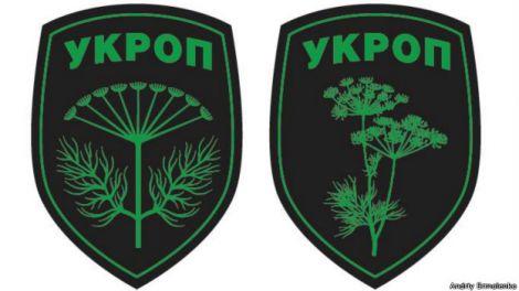 140807113049_ukrop_624x351_andriyermolenko_newsdetailed_jpg