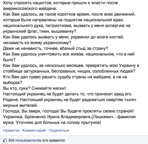 Снимок экрана 2014-09-10 в 18.31.40