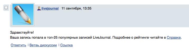 Снимок экрана 2014-09-16 в 21.24.36