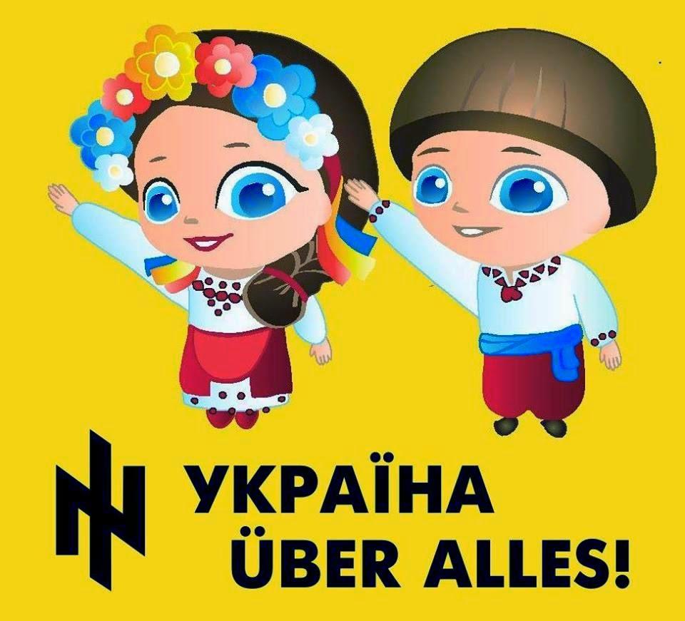 Uber Alles Ukrain
