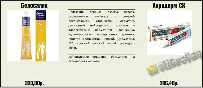 apteka_02