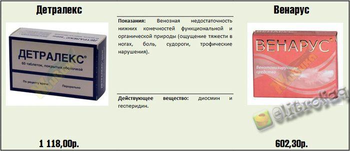 apteka_07