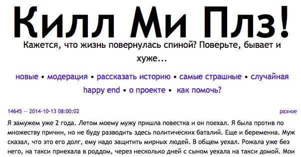 Снимок экрана 2014-10-13 в 13.01.58