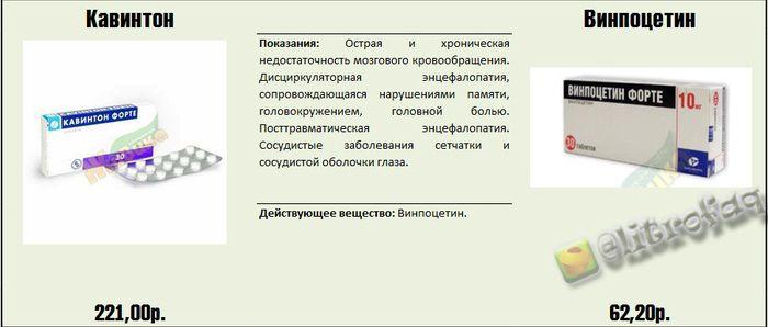 apteka_12