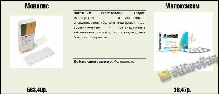 apteka_18
