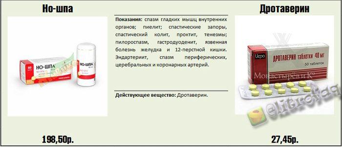apteka_19