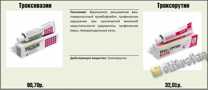 apteka_21