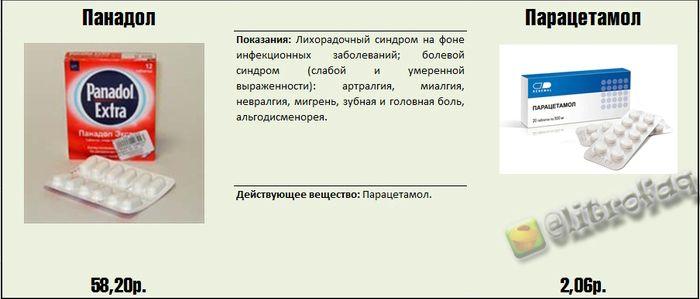 apteka_22