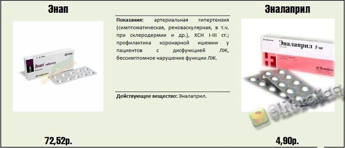 apteka_26
