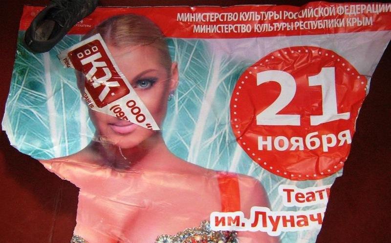 жж волочковой: