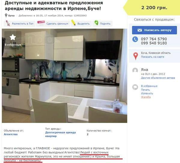http://ic.pics.livejournal.com/marv/29043303/8041425/8041425_original.jpg