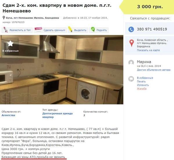 http://ic.pics.livejournal.com/marv/29043303/8041519/8041519_original.jpg