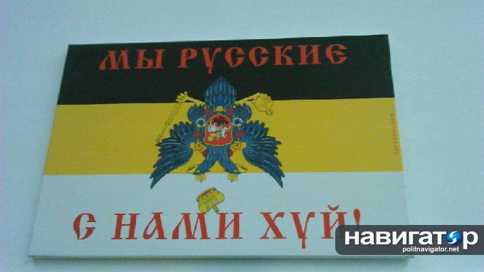 http://ic.pics.livejournal.com/marv/29043303/8071656/8071656_original.jpg