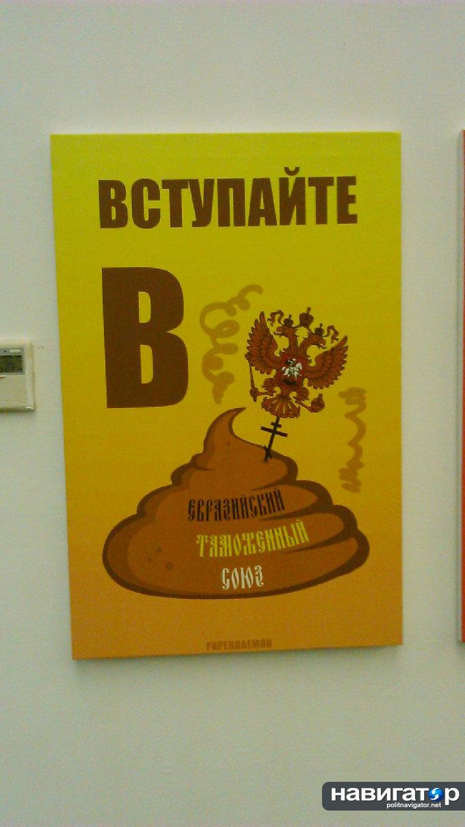 http://ic.pics.livejournal.com/marv/29043303/8074146/8074146_original.jpg