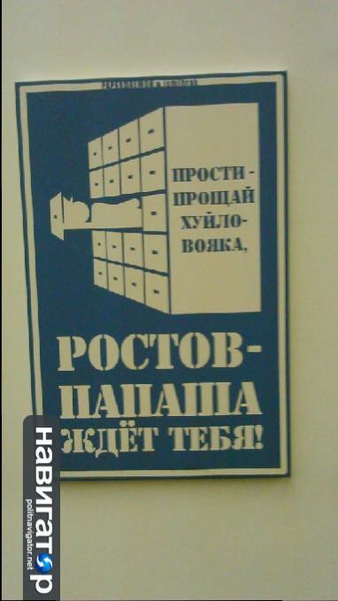 http://ic.pics.livejournal.com/marv/29043303/8076260/8076260_original.jpg