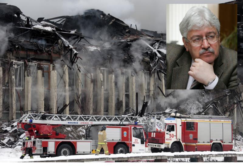 Картинки по запросу недавний пожар в ИНИОН