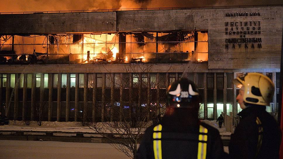 Там, где сжигают книги, будут сжигать людей!