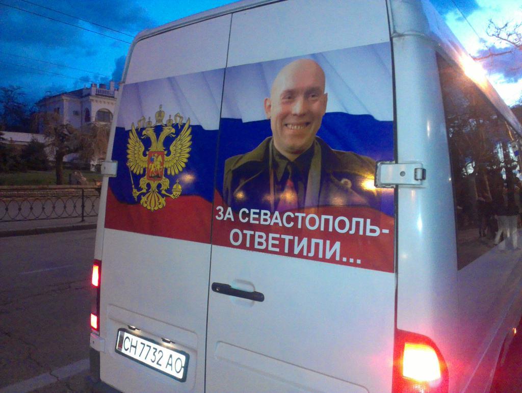 Маршрутка в Севастополе