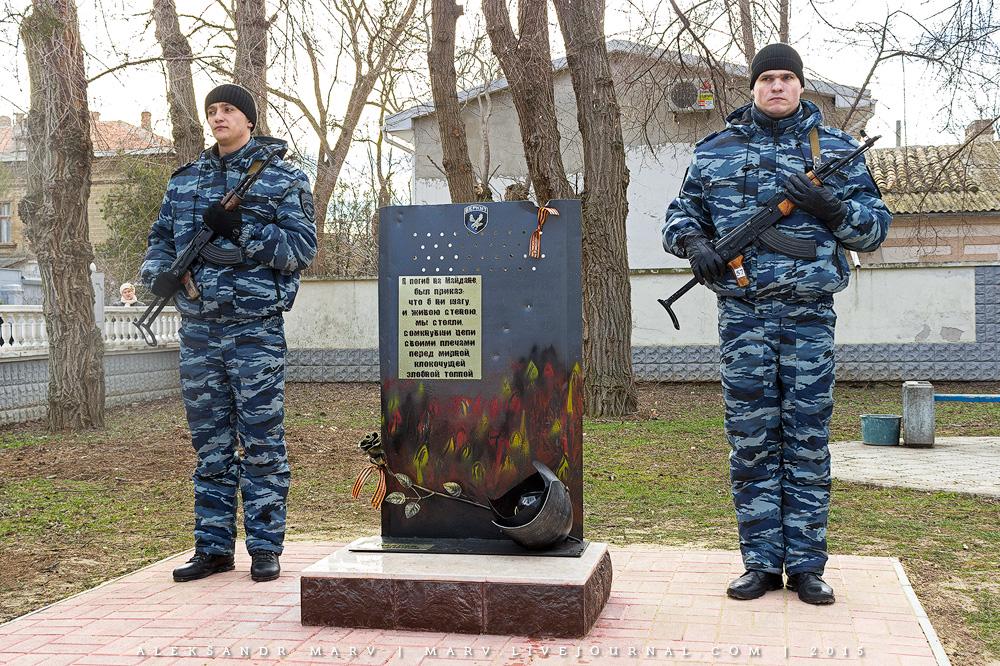 Церемония открытия памятника погибшему на майдане бойцу «Беркута»