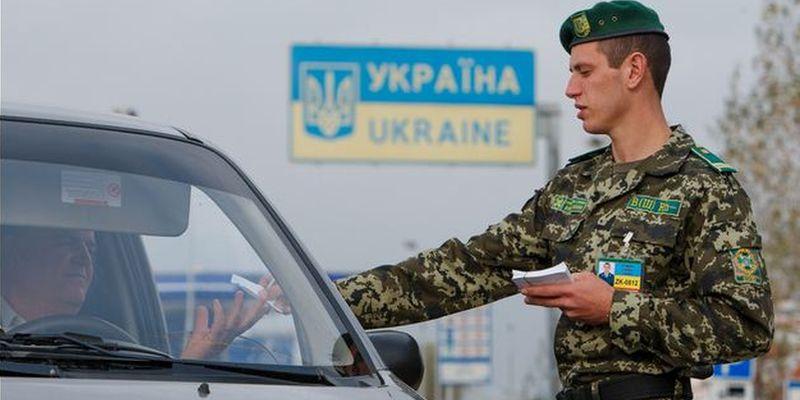 Список документов, необходимых гражданам России для въезда в Украину