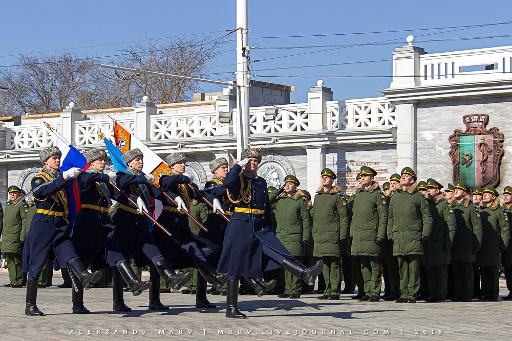 Церемония вручения Боевого знамени в Евпатории
