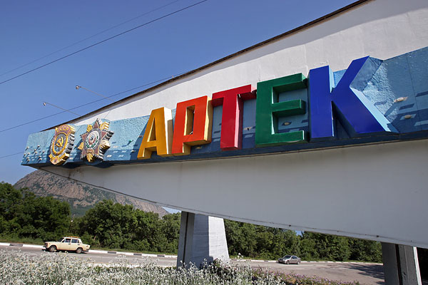 artek6_600