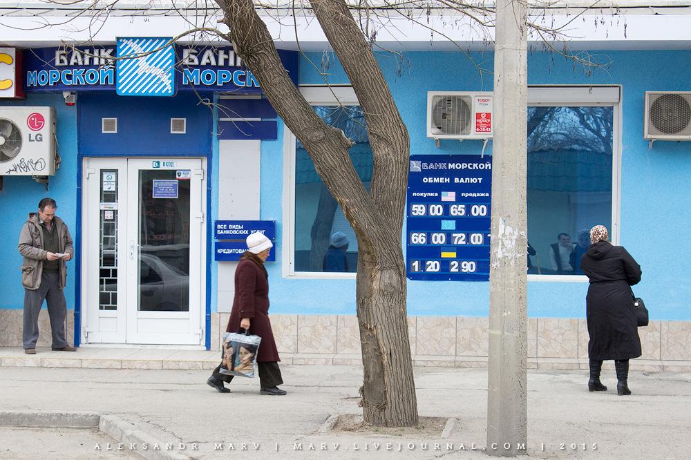 Курс гривны в Крыму