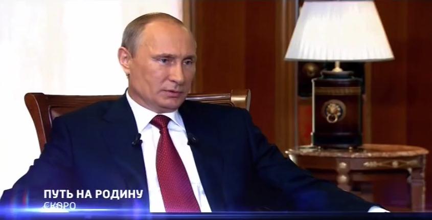 Фильм о спасении Януковича и возвращении Крыма