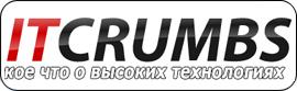 itcrumbs.ru