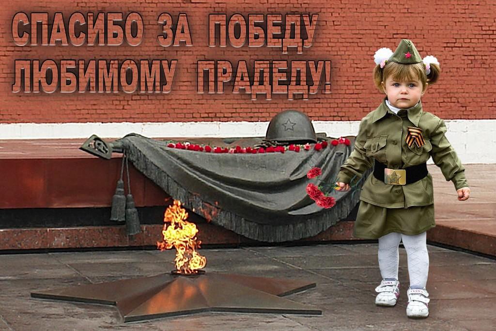 Картинки за великую отечественную войну