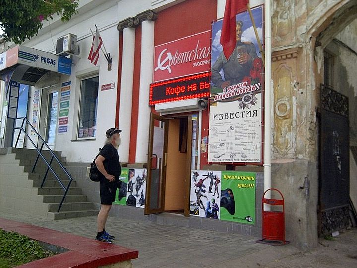 «Дас ист фантастиш»: пенсионеры из Германии объехали весь Крым в поисках «российской агрессии» (ФОТО), фото-6