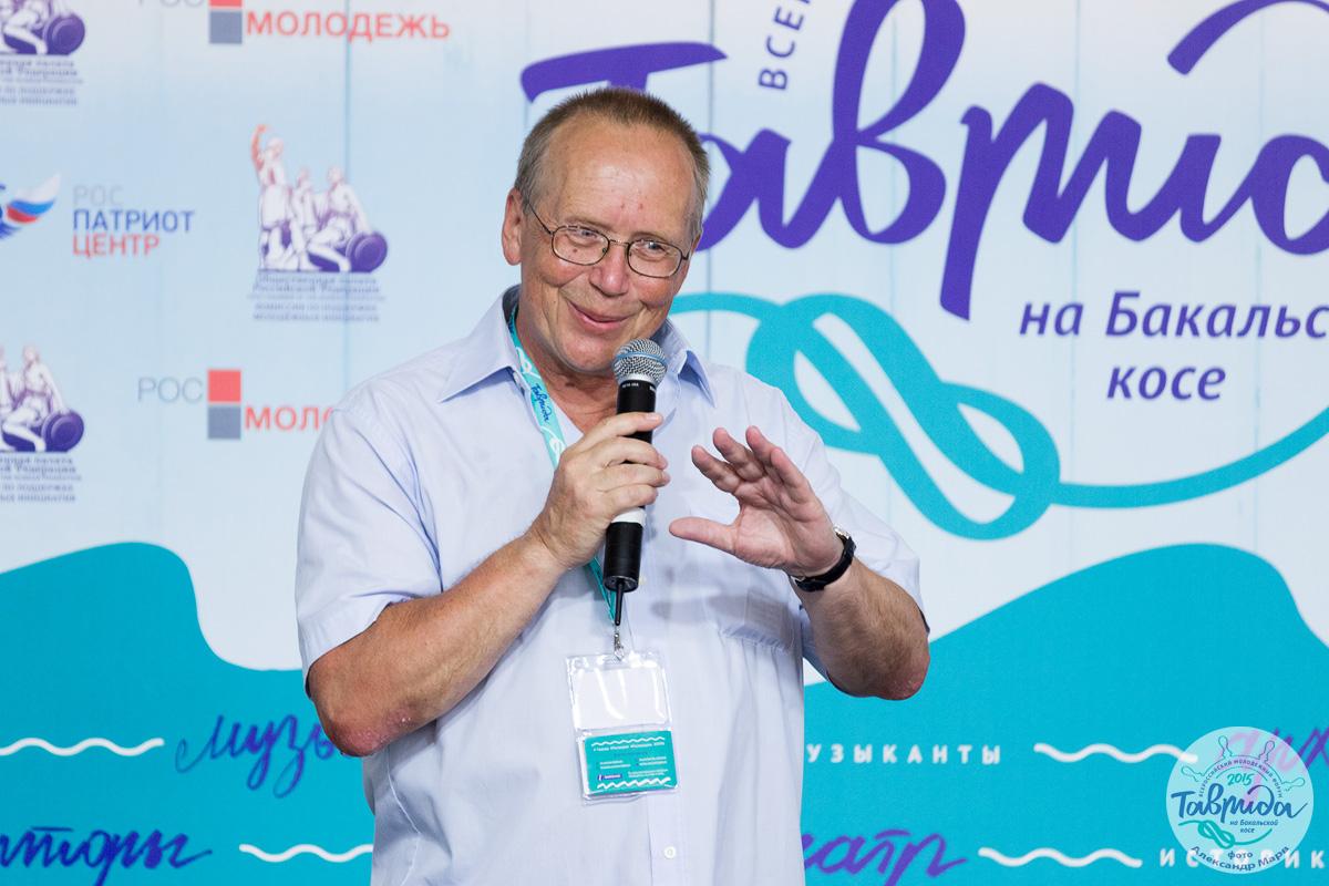 Русское с разговорами 26 фотография