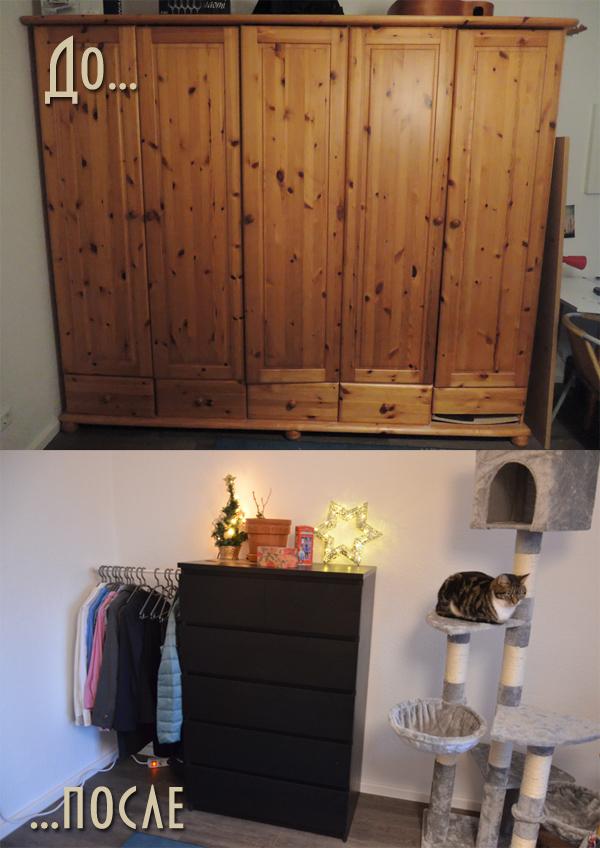 Шкаф до и после 2.jpg