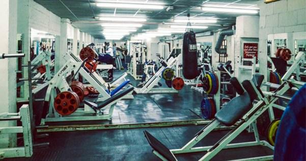gym-machines